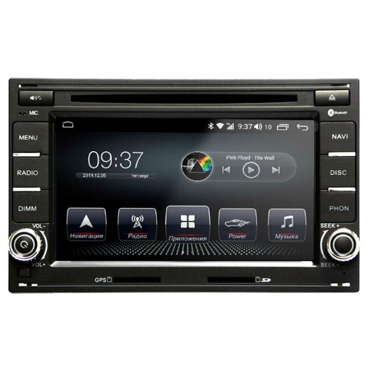 Штатна магнітола Volkswagen від AudioSources: T200-410SR