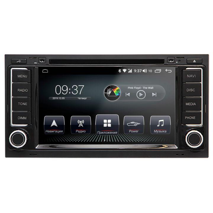 Штатна магнітола Volkswagen від AudioSources: T200-710S