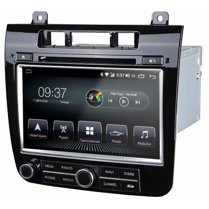 Штатная магнитола для Volkswagen от AudioSources: T200-845S