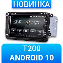 Android 10 Q