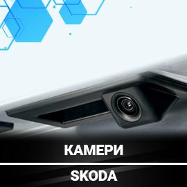 Парковочні камери Фольксваген
