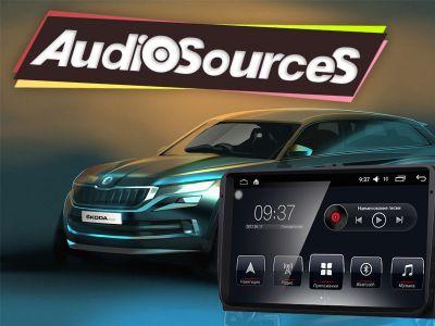 AudioSources: магнітоли з вищої ліги. Частина 2