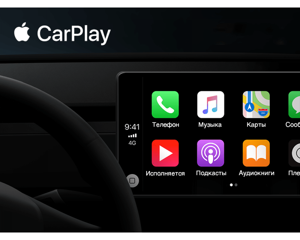 Carplay apple