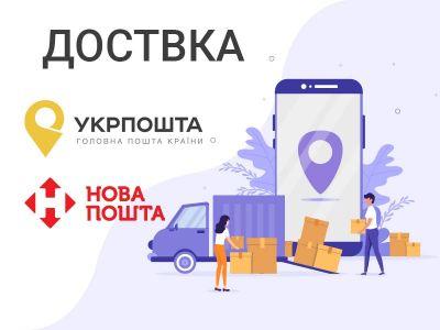 Доставим и установим автомобильные магнитолы AudioSources бесплатно по всей Украине!