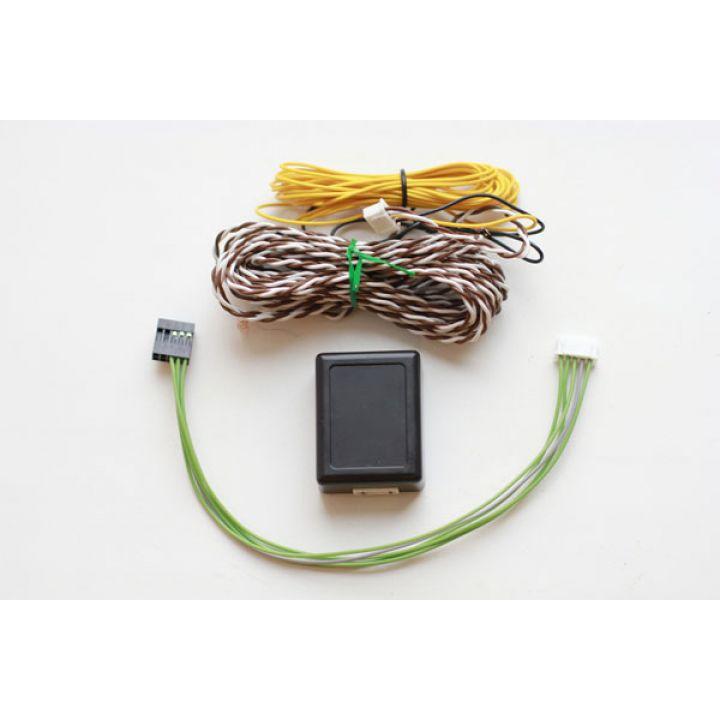 Парктроник AudioSources Inter-Park8 для Skoda/VW