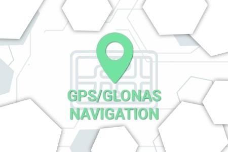 Встроенная навигационная система GPS/GLONAS