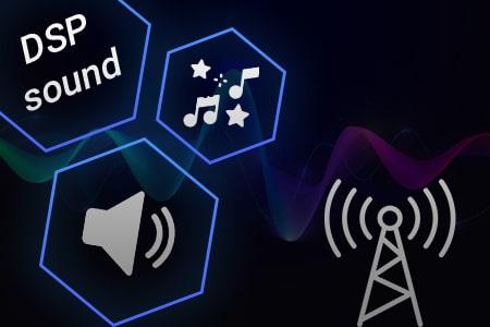 Высококачественный DSP звук